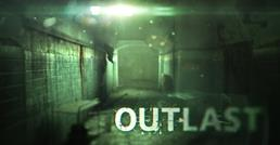 Outlast Christmas Giveaway