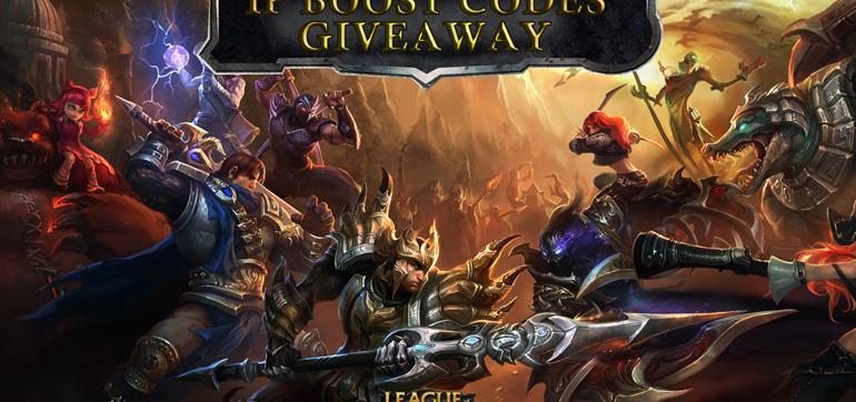 League of Legends Christmas Giveaway